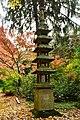 Seattle - Japanese pagoda lantern in Mt. Baker Park 04.jpg