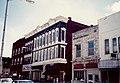 Sedalia, Missouri, June 1990 02.jpg