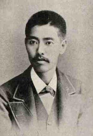 Sekiya Seikei - Image: Sekiya Seikei