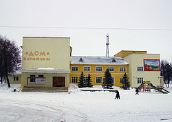 House of Culture in Semyonov