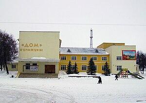 Semyonov, Nizhny Novgorod Oblast - House of Culture in Semyonov