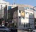Seoul Mapo Police Station Gongdeok Police Box.jpg