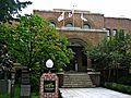 Seoul National University, Former Administrative Building.jpg