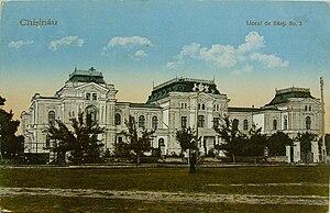 Moldavian Democratic Republic - Sfatul Țării Palace.
