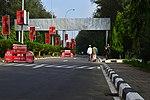 Shah Amanat International Airport road (03).jpg