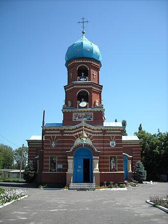 Shchastya - Image: Shchastia Hram