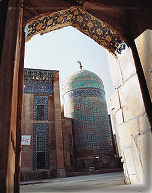 Safavid art - The tomb of Shaykh Safi of Ardabil and a part of the complex associated with him