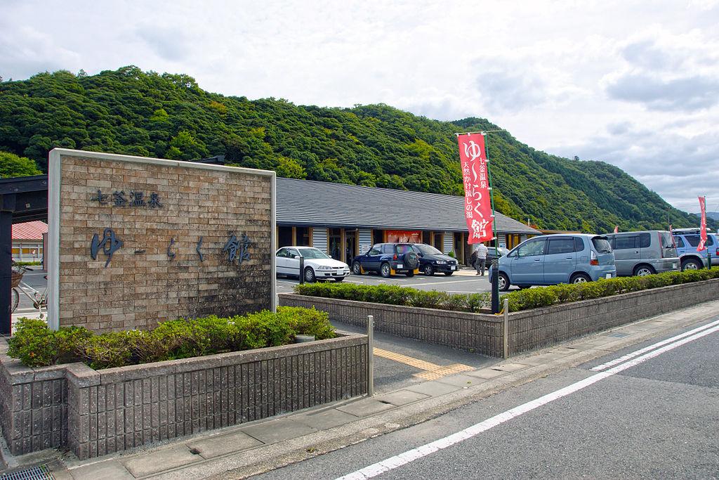Shichikama onsen09nt3200