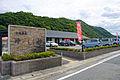Shichikama onsen09nt3200.jpg