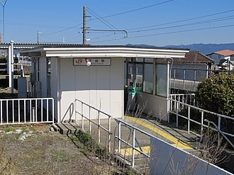 Shimoji Station - Shimoji Station