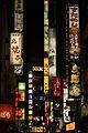 Shinjuku (9278703935).jpg