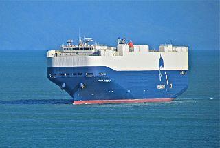 Toyofuji Shipping