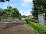 Shonai Airport Green Park 1.jpg