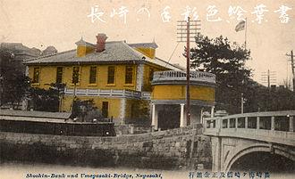 Yokohama Specie Bank - Nagasaki branch