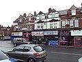 Shops, Roundhay Road, Harehills, Leeds - DSC07570.JPG