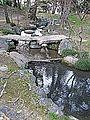Shurakuen 2.jpg
