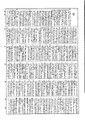 Shutei DainipponKokugoJiten 1952 21 na.pdf