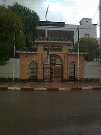Siège de la Commune Oued Taga6.jpg