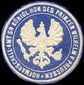 Siegelmarke Hofmarschall - Amt Seiner Königlichen Hoheit des Prinzen Wilhelm von Preussen W0204526.jpg