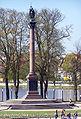 Siegessaeule (Schwerin) 2.jpg