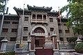 Site of Fu Jen Catholic University in Peking (20201009172530).jpg