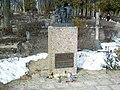 Smiltene, piemineklis represētajiem kapos. 2000-03-26 - panoramio.jpg