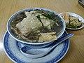 Snake soup.jpg