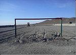 Soccer complex in Bermel DVIDS69254.jpg