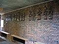 Soderledskyrkan at entrance2.jpg