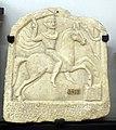 Sofia Archeological Museum Votive tablet Horseman 06.jpg