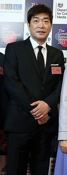 Son Hyun-Joo.jpg