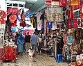 Souk in Tunisia 1.jpg