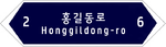 South Korea Road Name Even-numbered (Examples).png