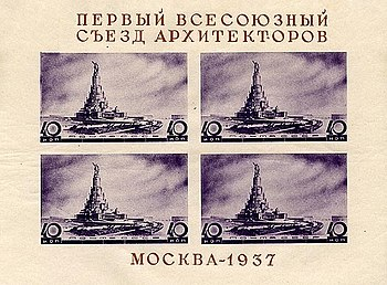 Miniature sheet of the Soviet Union showing th...