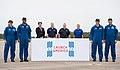 SpaceX Crew-1 Crew Arrival (NHQ202011080019).jpg