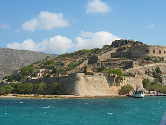 Leper colony - Spinalonga on Crete, Greece, one of the last leprosy colonies in Europe, closed in 1957.