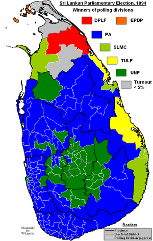 Sri Lankan parliamentary election, 1994 - Image: Sri Lankan Parliamentary Election 1994
