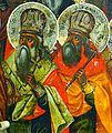 St.Ignatij.jpg