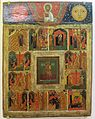 St. Menas with Scenes from his Life, Arkhangelsk Regional Museum of Fine Arts.JPG