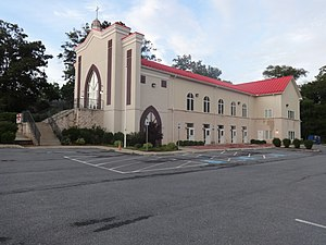 Colesville, Maryland - St. Thomas Indian Orthodox Church of Colesville, July 2016.