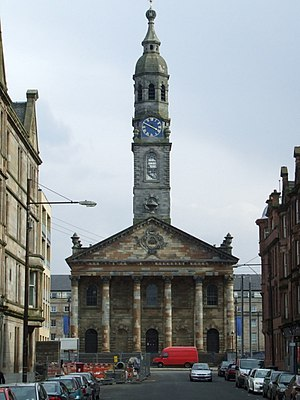 St Andrew's Square, Glasgow - St Andrew's in the Square as viewed from St Andrew's Street.