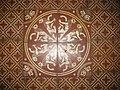 St Laurence Tidmarsh floor tile C.jpg