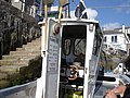 St Mawes - on board the Place ferry - geograph.org.uk - 1476077.jpg