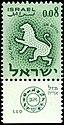 Stamp of Israel - Zodiac I - 0.08IL.jpg