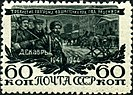 Stamp of USSR 0974.jpg