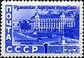 Stamp of USSR 1689.jpg