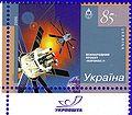 StampofUkraine2006 Kosmos Koronas1.jpg