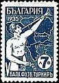 Stamps of Bulgaria,1935-Balkan Cup.jpg