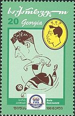 Stamps of Georgia, 2004-12.jpg