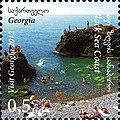 Stamps of Georgia, 2013-06.jpg